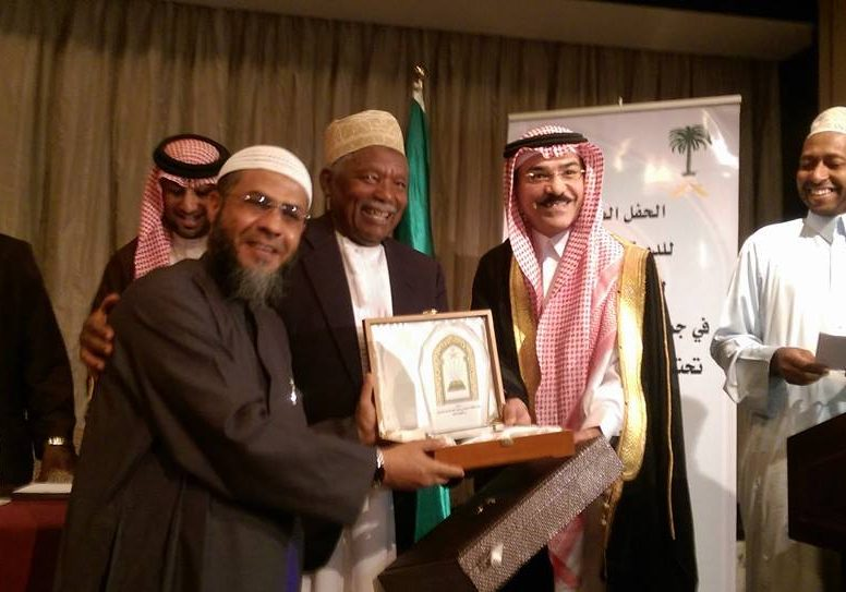 Chairman Aref Nahdi thanks Allah first and then Saudi Arabian Ambassador after honor The Islamic Foundation trophy for good springtime service